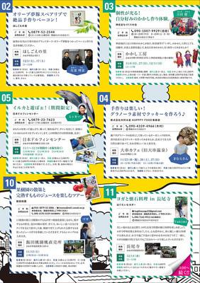 d-thumbnail2.jpg