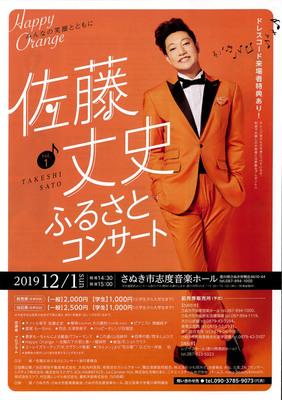 h-yuasa@anabuki-enter.co_.jp_20190907_113000_001.jpg