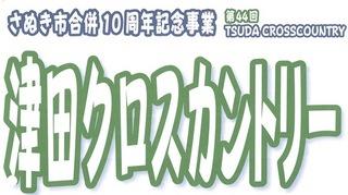 k_yoko1.jpg