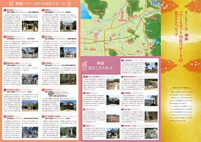 kamimae map.jpg