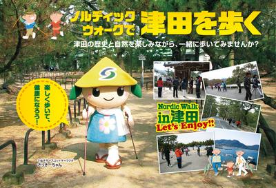 main-thumbnail2.jpg